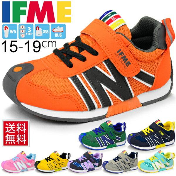【送料無料】イフミー IFME キッズシューズ /スニーカー/子供靴// ピンク ネイビー…...:apworld:10032062