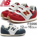 newbalance ニューバランス 子供靴 キッズ ベビーシューズ チェック柄 タータンチェック レッド 赤 ネイビー/FS996/