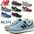 ニューバランス メンズ スニーカー シューズ/NEWBALANCE/靴 ML574