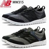 メンズ スニーカー NEWBALANCE  ニューバランス 軽量シューズ 靴 /ネイビー/ヘザーグレー/25.0cm/25.5cm/26.0cm/26.5cm/27.0cm/27.5cm/28.0cm/MW315
