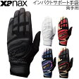 野球 インパクトサポート手袋 ソフトボール (両手用) ザナックス [XANAX] BBG-70