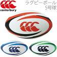 カンタベリー/ラグビーボール (5号球) /canterbury AA02680