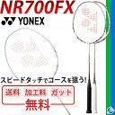 ヨネックス【YONEX】ナノレイ700FX★ガット+加工費+送料無料★バドミントンラケット/NR700FX/