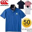 カンタベリー 半袖ポロシャツ ラガーポロ ラガーシャツ メンズ ラグビー ウェア RKap/canterbury RA34109