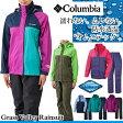 コロンビア/Columbia/グラスバレーウィメンズレインスーツ/レインウェア/マウンテンパーカー/アウトドアジャケット パンツ RKap/PL0003 登山 合羽