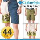 コロンビア Columbia メンズ ショートパンツ ハーフパンツ アウトドア [カクタスウェイショーツ]/PM4262/