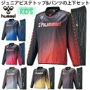 Hjw4160-hjw5160_ma