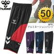 ウインド3/4パンツ/メンズ/ヒュンメル/Hummel トレーニングパンツ カプリ 七分丈 フットサル サッカー /HAW3040