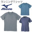 Mizuno ミズノ ランニング MIZUNO 半袖 Tシャツ 杢調 メンズ マラソン/J2MA5505/