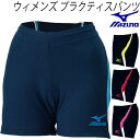 Mizuno ミズノ ウィメンズ プラクティスパンツ バレーボール レディース/V2JB4202/