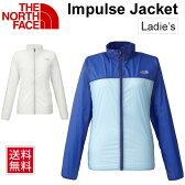 ノースフェイス THE NORTH FACE インパルスジャケット レディース ジャケット マラソン トレーニング ウェア 長袖/NPW71564/