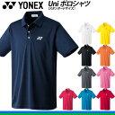 ヨネックス ポロシャツ・男女兼用 【YONEX】ソフトテニス バドミントン ゲームシャツ RKap 10300/【取寄せ】
