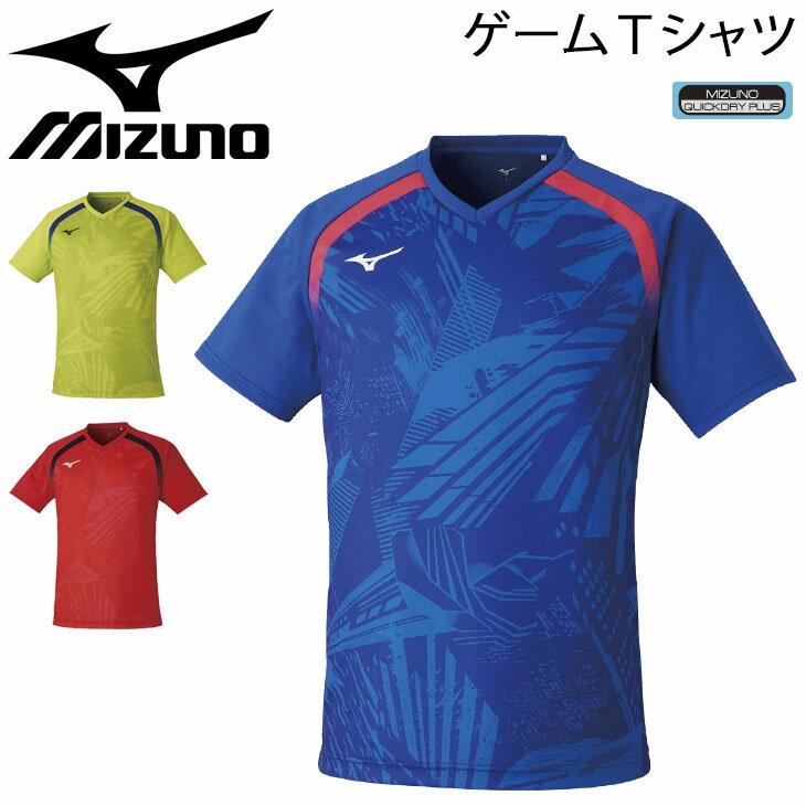 半袖ゲームTシャツ卓球スタンダードフィットメンズレディースミズノmizunoスポーツウェアJTTA公