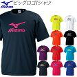 Mizuno ミズノ/メンズ 半袖 Tシャツ クロスティック トレーニングウェア 吸汗速乾 ビッグロゴ/32JA6155