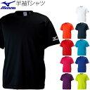 Mizuno ミズノ/メンズ 半袖Tシャツ クロスティック トレーニングウェア 袖ロゴ ランニング スポーツウェア/32JA6156/