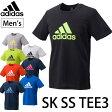 ショッピングadidas アディダス adidas/SK SS TEE3 ビッグロゴ メンズ 半袖Tシャツ/ドライTシャツランニング トレーニング ジム フィットネス 部活 紳士・男性用 16SS/BUR81