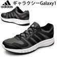 アディダス adidas トレーニングシューズ/ランニング/スニーカー/メンズ/紳士/軽量/靴/Galaxy1/M29371