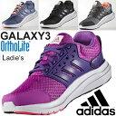 ランニングシューズ アディダス レディース adidas /ギャラクシー3W Galaxy/ジョギング ウォーキング トレーニング 靴 女性 ジム スポーツ マラソン AQ6555 AQ6556 AQ6557 AQ6558