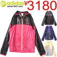 レディース マウンテンパーカー ウィンドジャケット アディダス adidas ウィンドブレーカー /JAZ22