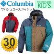 コロンビア Columbia ワバシュユースジャケット キッズ ジュニア 子供用 ウインドジャケット アウトドア PY2301