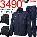 Sxa5920sp_001