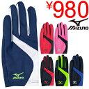 Mizuno ミズノ レーシンググローブ ランニング 手袋 男女兼用 陸上 マラソン/U2JY4503/