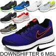 メンズ スニーカー ランニングシューズ/ナイキ NIKE /通学靴 ダウンシフター 6 MSL 靴/684658
