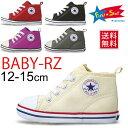 Baby-rz_01