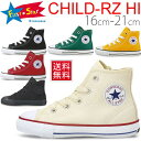 Child-rzhi