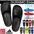 ショッピングスポーツ シューズ メンズ シャワーサンダル /adidas アディダス スポーツサンダル シューズ /デュラモSLD