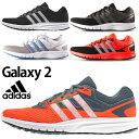 Galaxy2-_01