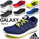 アディダス メンズ ランニングシューズ adidas Galaxy3 ギャラクシー3 男性用 ジョギング ウォーキング トレーニング/AQ6540/AQ6541...