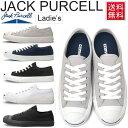ジャックパーセル レディース スニーカー/JACK PURC...