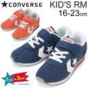 Kids-rm_01