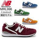 ニューバランス NEWBALANCE MRL996/メンズ レディース スニーカー シューズ 靴 リミテッドモデル スエード 限定モデル カジュアルシューズ/MRL996Limited/