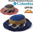 コロンビア Columbia ウッデッドワンダーランドブーニー ユニセックス 帽子 アウトドア アクセサリー ハット 紫外線対策 トレッキング キャンプ メンズ レディース/PU5189
