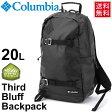 コロンビア Columbia サードブラフ20L バックパック/メンズ ユニセックス アウトドアバッグ リュックサック カジュアルバッグ かばん ザック/PU8967
