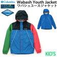コロンビア/Columbia/キッズ ワバシュユースジャケット アウトドアウェア 子供服 ベビー マウンテンジャケット フード /PY2320