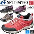 レディース シューズ スニーカー 靴 幅広 4E 防水設計 ムーンスター MOONSTAR ウォーキング 散歩 里山歩き 婦人靴 /SPLT-L132/