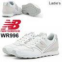 NEWBALANCE ニューバランス WR996 レディーススニーカー シューズ 靴 白 ホワイト
