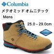 コロンビア Columbia/メンズブーツ メテオミッドオムニテック マウンテンブーツ 防水性 男性用 トレッキング 登山 アウトドア/YU3769