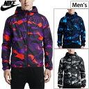 ナイキ nike ランニングジャケット ウインドブレーカー ウインドジャケット メンズ アウター ウェア 男性 トレーニング アウトドア/687594/