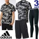 アディダス/adidas/メンズウェア3点セット Tシャツ ショートパンツ ロングタイツ/ランニング マラソン トレーニング ジム 上下セット/B..