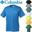 コロンビア Columbia メンズ 半袖 Tシャツ テックトレックシャツ 吸湿・速乾 トップス アウトドアウェア サイクリング トレッキング トレーニング ジム 男性用 ワンポイント ロゴ/AE6316