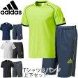 半袖シャツ ハーフパンツ 上下セット adidas アディダス メンズ Tシャツ ハーフパンツ 上下組 2点セット トレーニング ランニング 時ジム 男性用 スポーツウェア/BIM48-BIM47