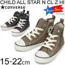 Child-nclz_01