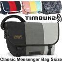 メッセンジャーバッグ TIMBUK2 ティンバック2 Classic Messenger Bag クラシックメッセンジャー 正規品 ショルダーバッグ 斜めがけ かばん 自転車 /ClassicMessenger/