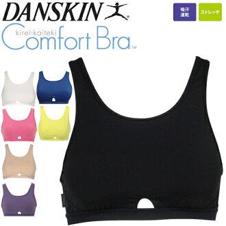 [丹皮膚全部運動內衣]舒服胸罩(DA11905)