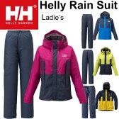 ヘリーハンセン HELLYHANSEN レディース レインスーツ ヘリーレインスーツ レインウェア Helly Rain Suit レインウェア ジャケット パンツ 雨具 雨カッパ 上下組 /HOE11401