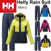 ヘリーハンセン HELLYHANSEN メンズ レインスーツ ヘリーレインスーツ Helly Rain Suit レインウェア ジャケット パンツ 雨具 雨カッパ 上下組 /HOE11401